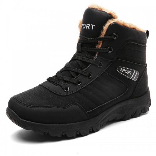 men snow boot increasing height taller boot
