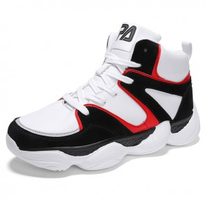 Black-White Height Increasing Basketball Shoes for Men Add Taller 3.2inch / 8cm Elevator Sports Shoes