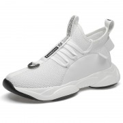 Height Increasing Chunky Sole Sneakers White Slip On Mesh Walking Shoes Make You Taller 3.2inch / 8cm