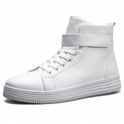 White High Top Elevator Fashion Sneakers Height Increasing 2.8inch / 7cm Velcro Sports Casual Shoes