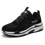 Performance Elevator Walking Shoes Black Fashion Casual Sneakers Taller 2.8inch / 7cm