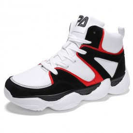 Black-White Height Increasing Basketball Shoes Elevator Sports Shoes Add Taller 3.2inch / 8cm