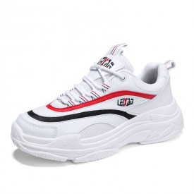 Unisex Elevator School Sports Shoes White-Red Breathable Sneaker Add Taller 2.4inch / 6cm
