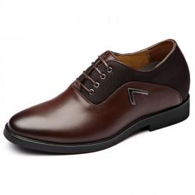 Brown Hidden Heigh Business Shoes British Elevator Formal Oxfords Add Taller 3inch / 7.5cm