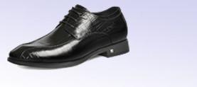 elevator formal dress shoes for business men  increase taller